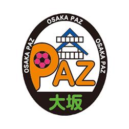 大坂PAZ